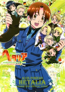 Axis.Powers-.Hetalia.full.448739